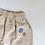 "Thumbnail: Hose ""natur"" 100% Bio-Baumwolle"