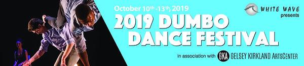 DUMBO DANCE FESTIVAL BANNER.jpg