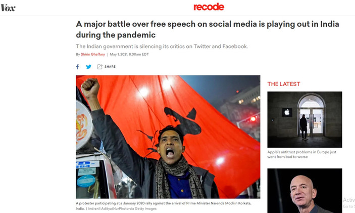 Vox Media (USA)