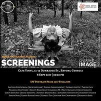 Batumi Photo Festival, Screenings, Indranil Aditya, Portrait Photography,