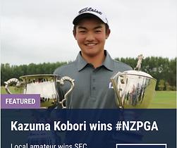 kazuma-2019-pga-win.png