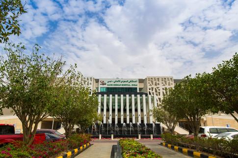 Saudi German Hospital, Dubai