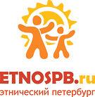 Etnospb_logo-600dpi.jpg