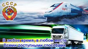Screenshot_20200911-104629_YandexMaps.jp