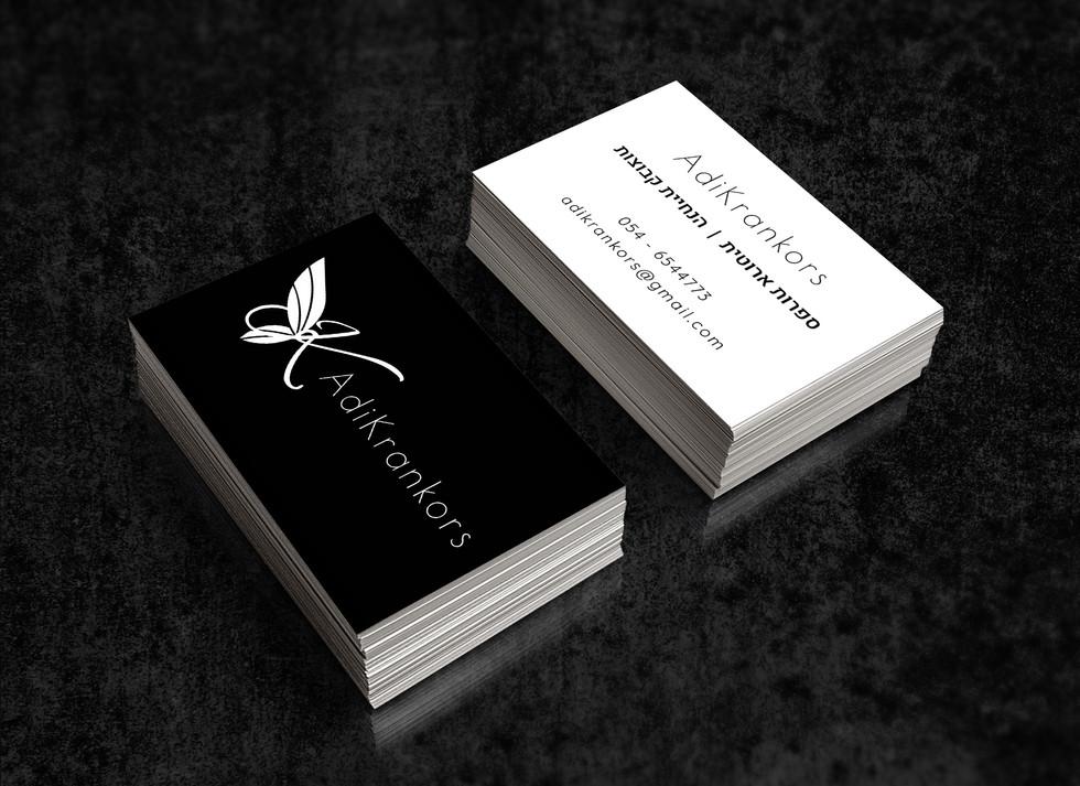 עיצוב כרטיס ביקור עבור סופרת