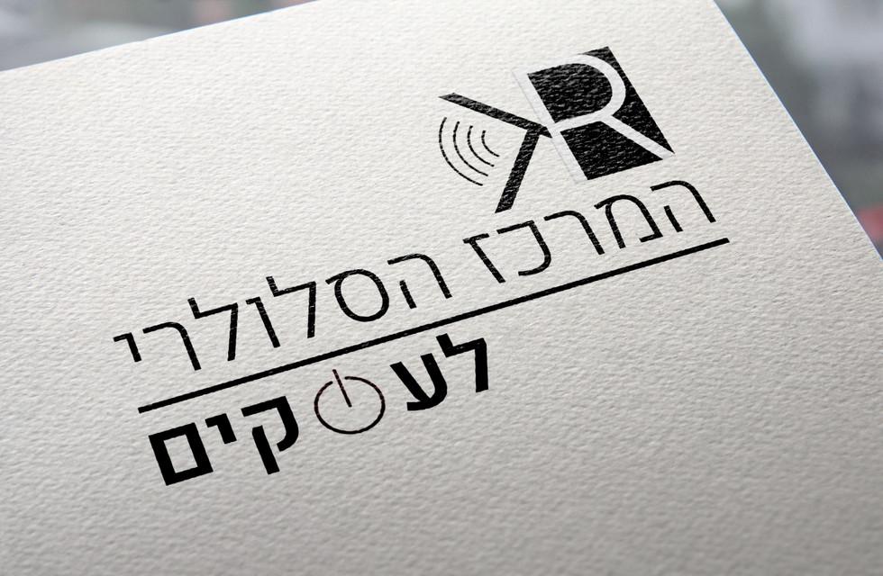 עיצוב לוגו עבור רוני קורן משווק מוצרים סלולריים