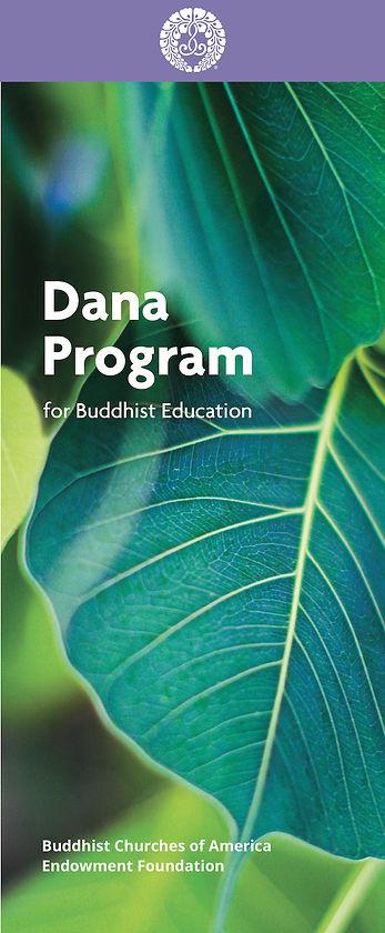 Dana Program Cover.jpg