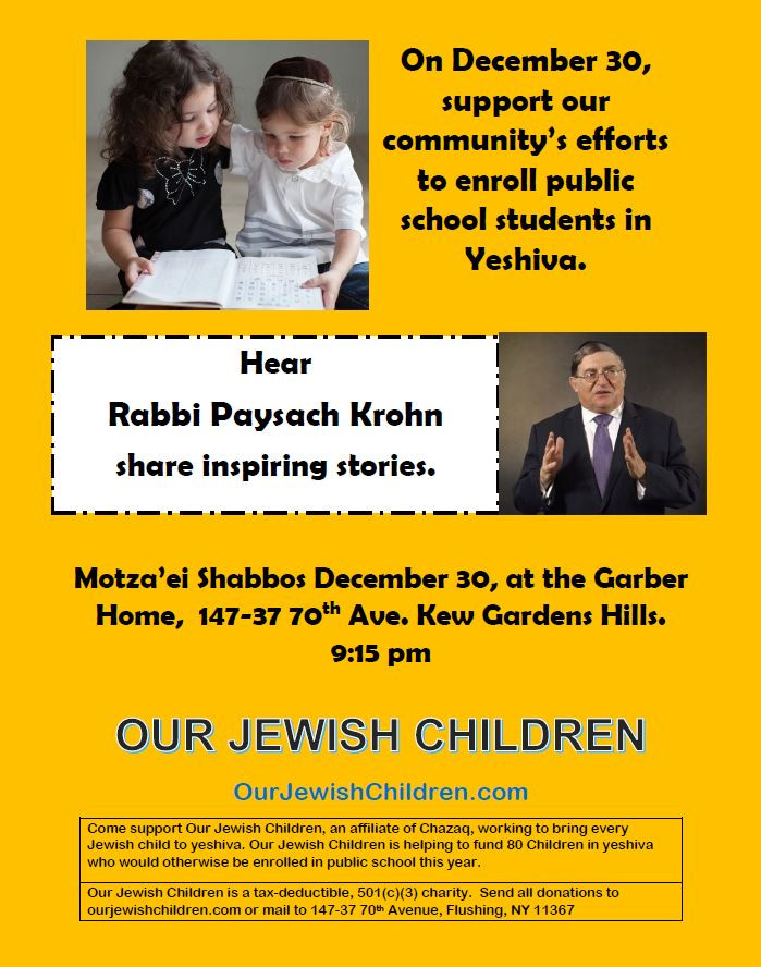 Rabbi Paysach Krohn to speak