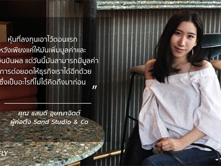 Success Story : Sand Studio & Co.