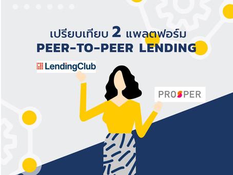 Lending Club vs PROSPER ?