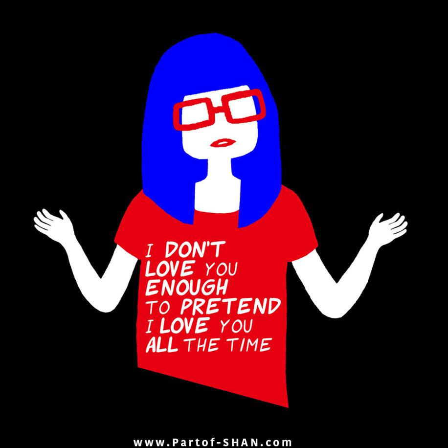 I do not love you enough...