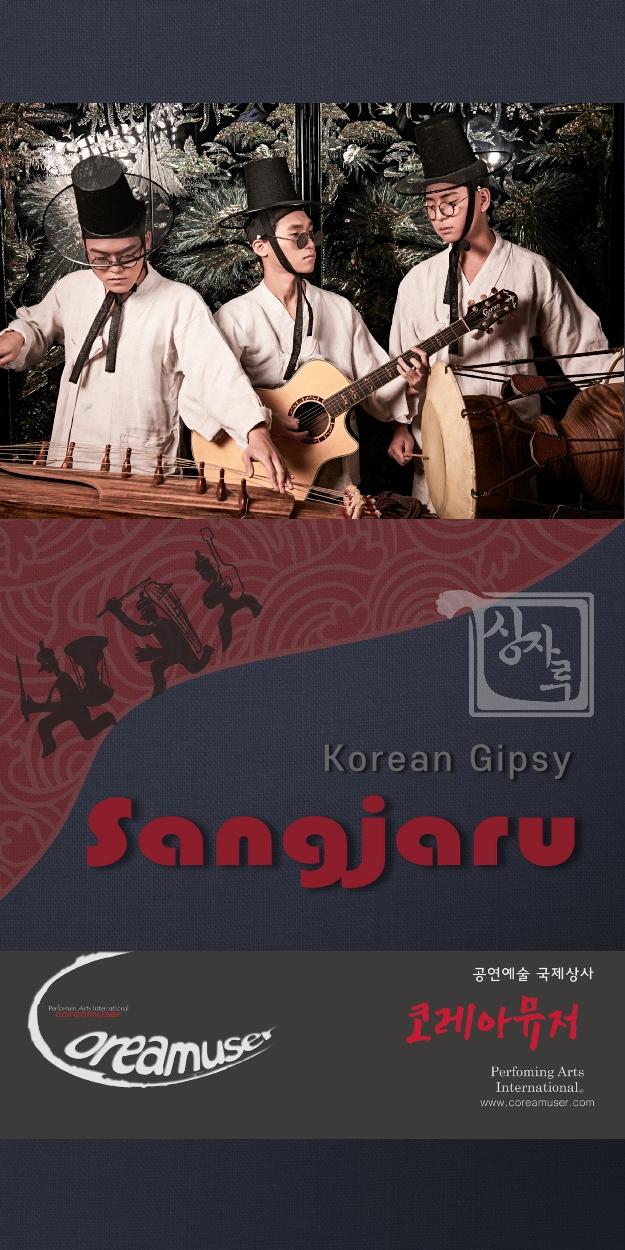 Korean Gipsy Sangjaru.jpg