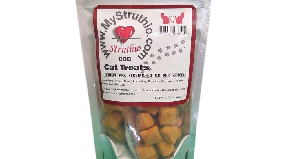 Cat, Small Dog, Small Pet Treats Medicated 2mg Each Treat