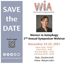 WIA 2nd annual symposium_save the date f