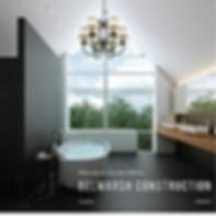 luxury bathroom, luxury sink, luxury toilet, bathroom designs, luxury lights, plumbing, super hoes, belmarsh construction