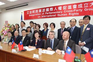 立法院跨黨派國際人權促進會  成立大會 會後新聞稿