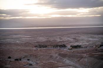Masad Lookout Point Israel.jpg