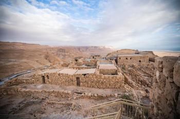 Masada Israel.jpg