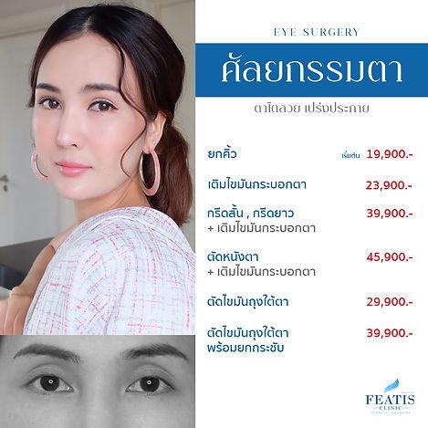 eye_new_1.jpg