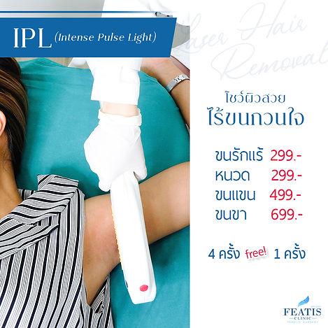 ipl_hair.jpg