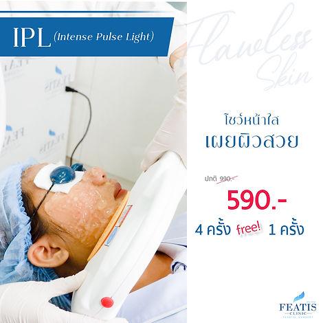 ipl_face.jpg