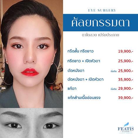 eye_new.jpg