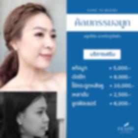nose_a.jpg