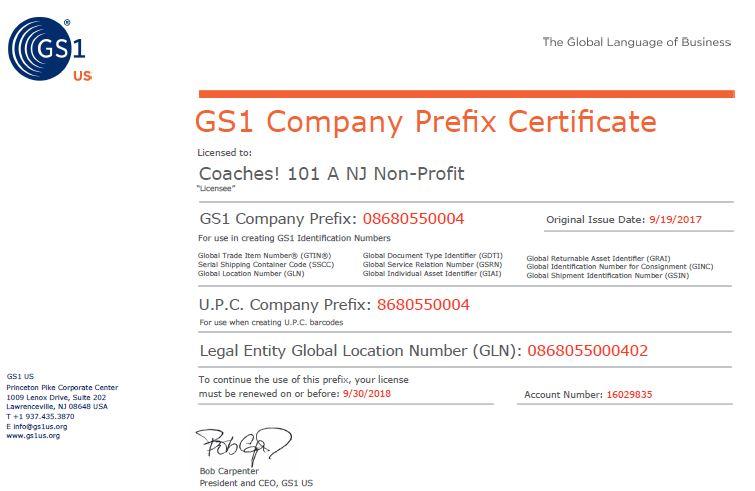 Company GS1 Profile Logo