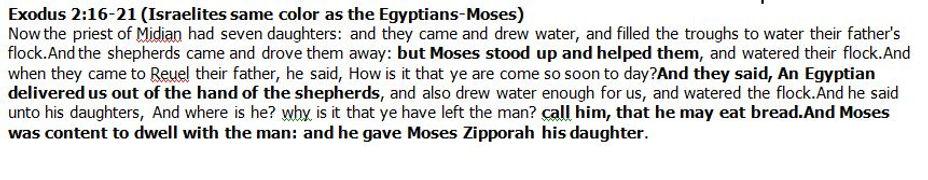 HAM vs HEBREW_13.jpg
