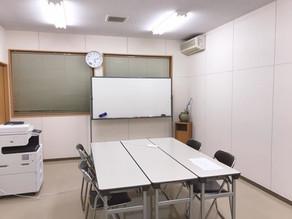 11月11日荒尾経営相談会(IT)のおしらせ(無料)