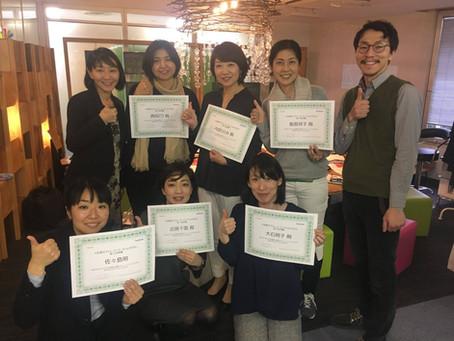 Facebook #起業女子 トレーナー育成プログラムに参加してまいりました!