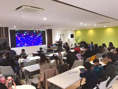 1月19日開催 新春こどもプログラミング盛会に終了しました