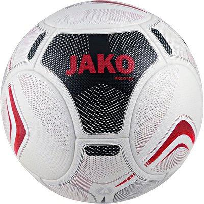 Matchboll PRESTIGE  FIFA godkänd