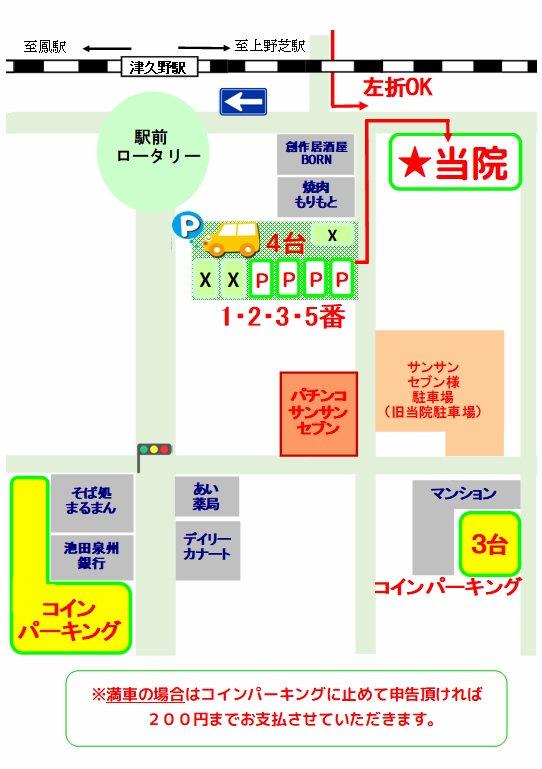 新駐車場A4.jpg
