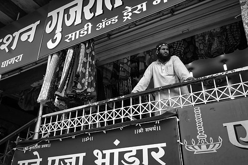 In the streets of Pune III