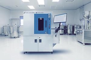 TLS Laser Platform for laser processing and advanced manufacturing