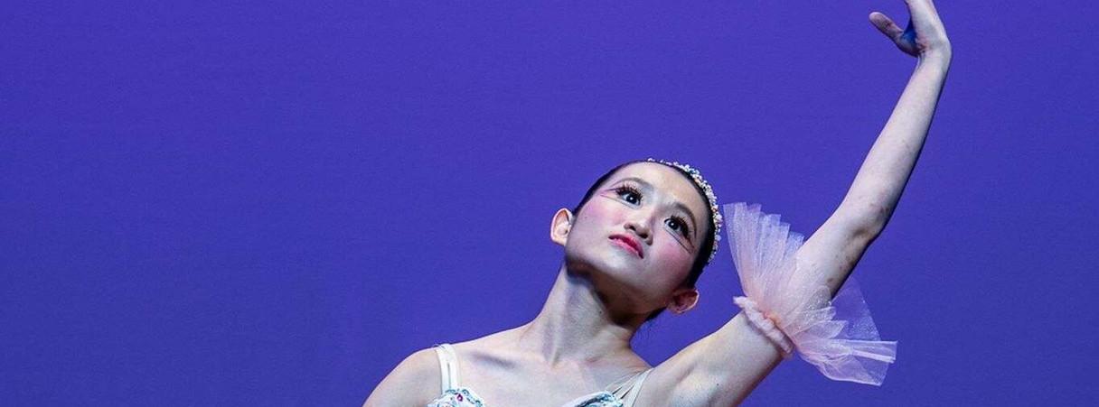 Avant Dance Studio Student