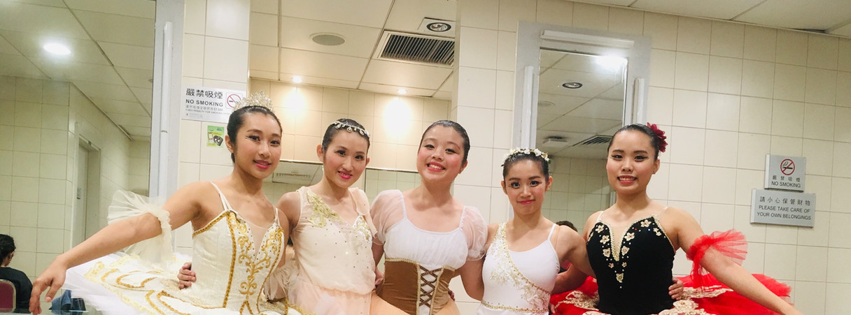 Avant Dance Studio Students
