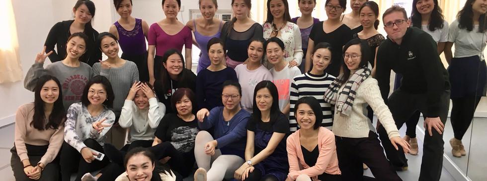 Avant Dance Studio Grand Opening