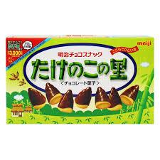 Meiji Takenoko Chocolate Cones 2.46oz