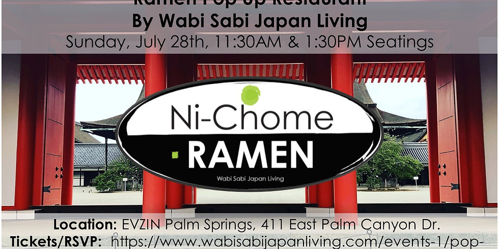 Pop Up Restaurant - Sun 7/28 1st Seating @ 11:30AM & 2nd Seating @ 1:30PM