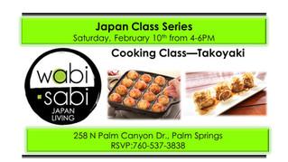 Japan Class Series - Takoyaki February 10, 2018