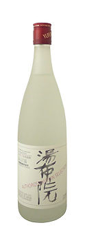 Yufuin White Label
