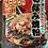 Thumbnail: SKI Okonomiyaki KO 8.81oz