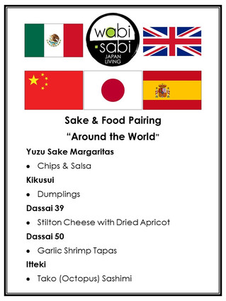 Japan Class Series - Sake & Food Pairing May 5, 2018