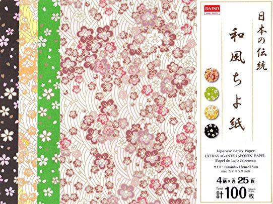Chiyogami Paper (origami) 100pcs