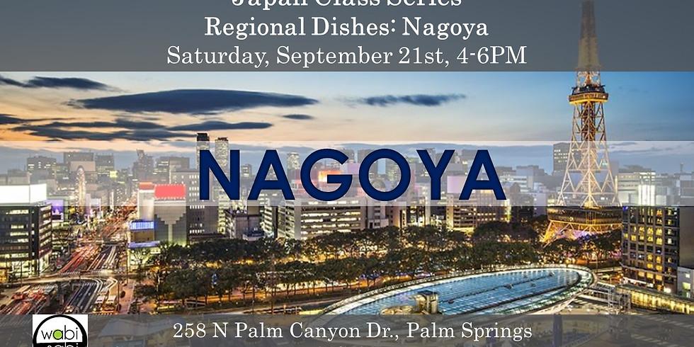 Japan Class Series: Regional Foods: Nagoya.  Saturday, 9/21/19, 4-6PM