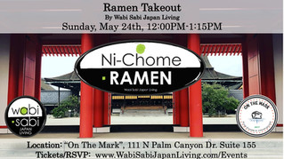 "Ramen Takeout @ On The Mark PS, Sun, 5/24 12:00PM-1:15PM (PRE ORDER ONLY) NEW! ""Shoyu Ramen&quo"