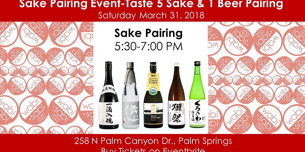 Japan Class Series: Sake Tasting