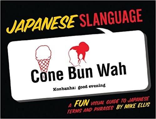 Japanese Slanguage by Mike Ellis